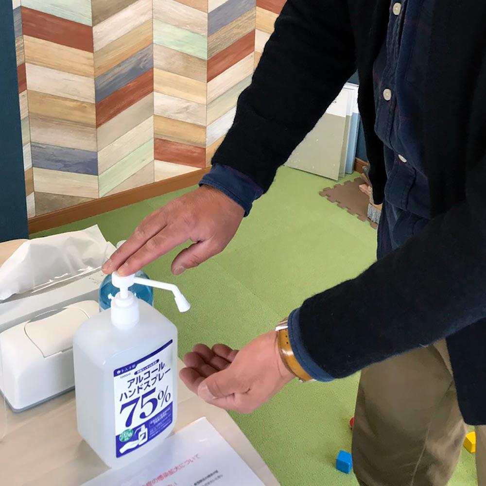 除菌スプレー、除菌シート常備